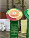 山东健康主题公园标牌定制健康步道指示牌宣传栏制作