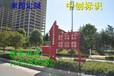社會主義核心價值觀標牌小型廣告牌公園牌景觀牌社區公告牌