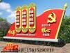 東營核心價值觀標牌城市文明景觀戶外鐵藝宣傳牌中國夢造型廣告牌烤漆