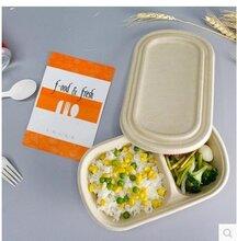 一次性外卖打包盒健身餐盒浮云卷盒蛋糕盒子