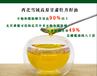 牡丹籽油功效