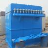 河北亿展环保设备有限公司单机除尘器环评工业除尘