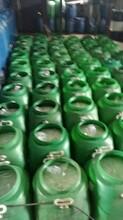 黃膠膠水磨光油UV油上光油白乳膠噴膠觸感膜啞膜閃膜鐳射膜粘合劑膠水光油背膠圖片
