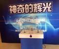 江苏宿迁承接制作大型仿真铁艺机械大象低价租赁,创意互动科技展现货租赁