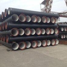 南岸区k9级dn500防腐型球墨铸铁管图片