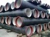 五大連池飲用水球墨鑄鐵管DN500球墨鑄鐵管管件