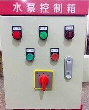 水泵直接启动控制柜污水泵控制柜工地用水控制箱星三角控制柜图片