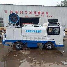 西安電動灑水車廠家直銷