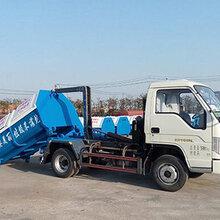 禹州垃圾清運車廠家生產