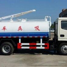 新疆大型吸粪车供应商图片