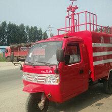 濟南消防車廠家供應