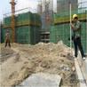 长沙市土地测量