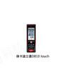 衡山縣徠卡迪士通D810touc手持激光測距儀