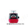 衡山縣徠卡激光掃平儀LeicaRoteo35G