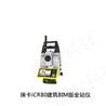 衡山县徕卡iCR80建筑BIM版全站仪