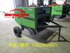 马鞍山捡拾麦秸秆打捆机作业视频全自动秸秆打捆机价格