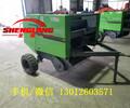 自动收集小麦秸秆打捆机作业速度快秸秆打捆机价格