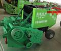 杭州苞米杆粉碎打捆机牵引式粉碎打捆机型号齐全
