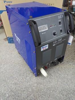 焊王LG-100逆变等离子切割/焊王等离子切割机/焊王焊机维修