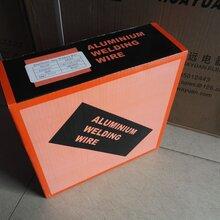 4043铝焊丝东莞直销/惠州盘装铝合金焊丝/黄江机用铝焊丝/5356铝合金焊丝图片