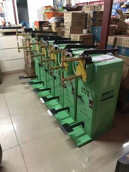 立宇DN-16电阻焊机/点焊机/脚踏式交流碰焊机