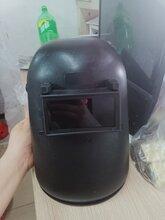 头戴式氩弧焊帽/电焊面罩/手持电焊�e防护罩/自动变光焊罩图片