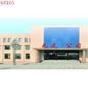 河北天元钢管制造有限公司(李孝峰)