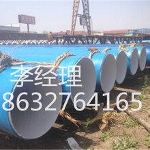 炎黄家族ipn8710无毒饮水防腐钢管生产厂家