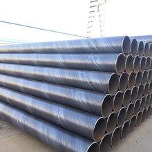 酒泉市螺旋钢管厂保质保量达到顾客满意图片