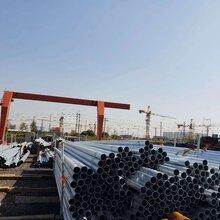 怒江螺旋钢管厂新技术欢迎来电订单图片