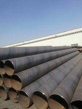 台州市螺旋钢管厂家服务至上达到顾客满意图片