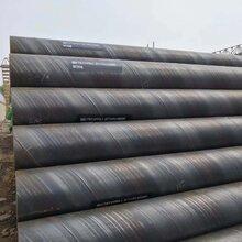 十堰市螺旋钢管厂直销欢迎来电订单图片