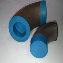 怀化市塑料管帽厂家服务至上达到顾客满意图片