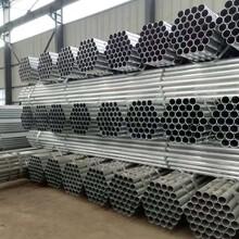 商洛市螺旋钢管厂大量库存欢迎来电订单图片