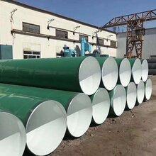 恩施防腐保温钢管厂规格齐全欢迎来电订单