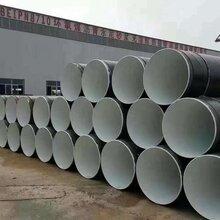 蘭州市防腐保溫鋼管廠質優價廉歡迎來電訂單圖片