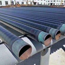 呼和浩特市防腐保温钢管厂/亮点达到顾客满意