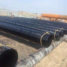 绍兴市防腐保温钢管有限公司欢迎来电订单