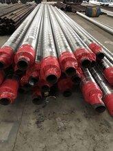 北海市防腐保温钢管厂家服务至上达到顾客满意