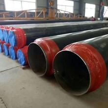 保山市防腐保温钢管厂直销达到顾客满意图片