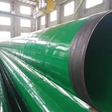 海南防腐保温钢管有限公司欢迎来电订单图片