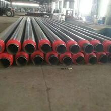 扬州市防腐保温钢管厂大量库存欢迎来电订单图片