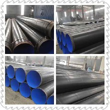 齐齐哈尔市防腐保温钢管厂保质保量达到顾客满意