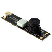1080P高清监控摄像头