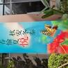 广州养老院_百悦百泰城市颐养中心,月补400-1450元,政府长护险定点单位