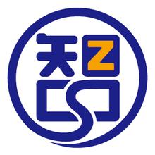 济宁智尚企业认证咨询有限公司,济宁ISO认证公司