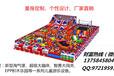 百萬球池、超級大蹦床等兒童游樂設備源頭廠家