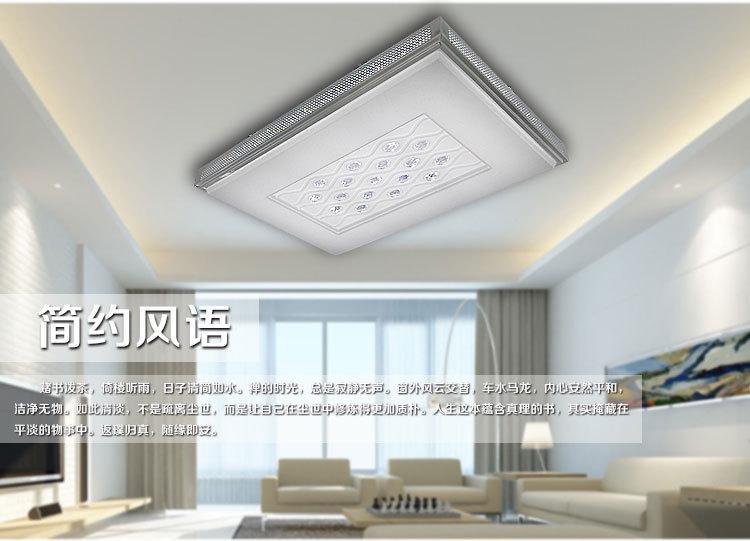 144W豪華款LED吸頂燈