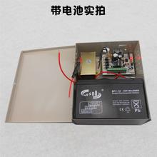 12V5A门禁UPS电源开门延时可调带保护功能电控锁门禁控制器