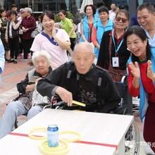 ?#36710;?#20859;老院哪家最便宜,社区居家养老服务反馈制度图片